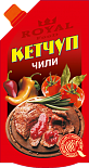 Кетчуп Royal Food чили 250 г